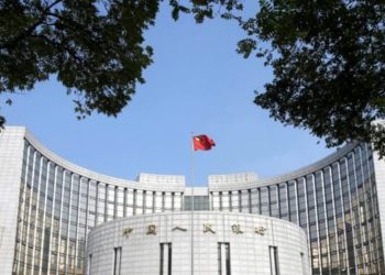 PBoC China Has No Plans to Launch Digital Currency in November