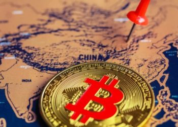 China New Perspective Towards Bitcoin and Blockchain Technology